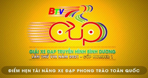 Chặng đua Bình Dương - Tây Ninh, Giải Xe đạp Truyền hình Bình Dương lần thứ VIII/2021 - Cúp Number 1