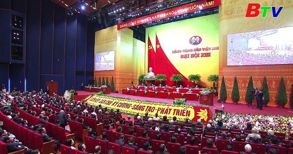Nghị quyết Đai hội Đại biểu toàn quốc lần thứ XIII của Đảng