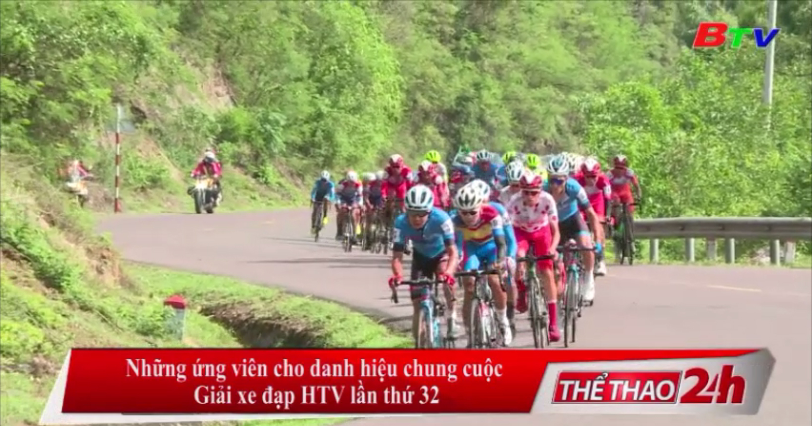 Những ứng viên cho danh hiệu chung cuộc Giải xe đạp HTV lần thứ 32