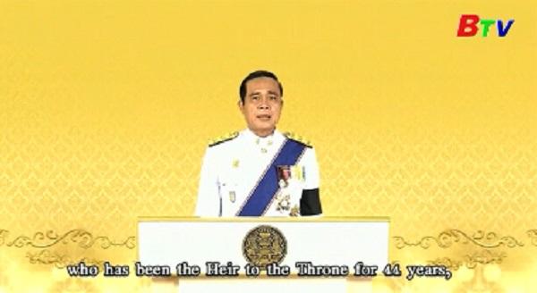 Đất nước Thái Lan vui mừng chào đón quốc vương mói