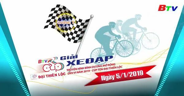 Cổ động Giải xe đạp Truyền hình Bình Dương mở rộng lần thứ VI năm 2019