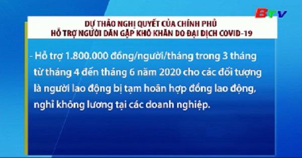 Dự thảo Nghị quyết của Chính phủ hỗ trợ người dân gặp khó khăn do đại dịch COVID-19