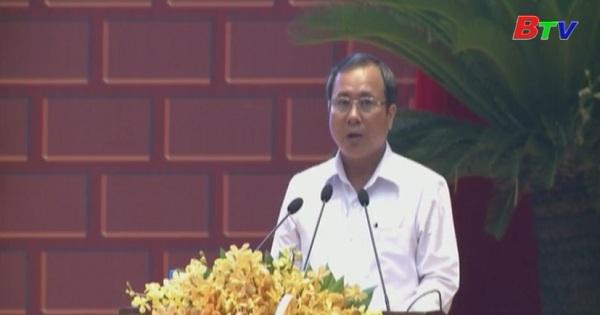 Hội nghị quán triệt triển khai kế hoạch thực hiện Nghị quyết hội nghị lần thứ 4 của Ban Chấp hành Trung ương khóa XII