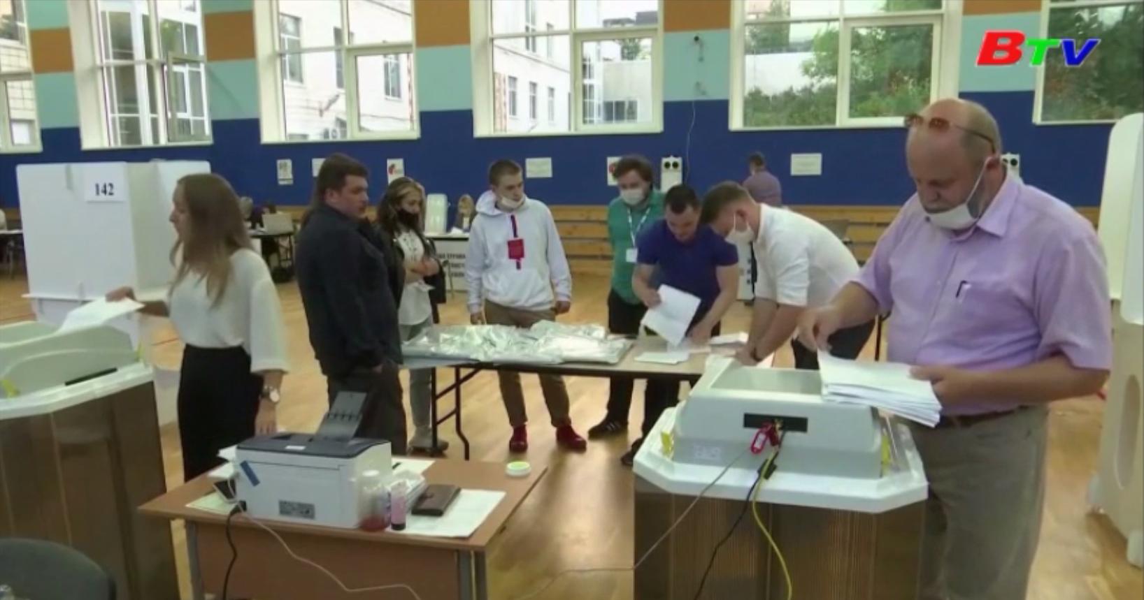 77,92% cử tri ủng hộ việc sửa đổi Hiến pháp Nga
