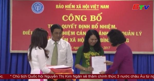 Trao quyết định bổ nhiệm cán bộ lãnh đạo BHXH tỉnh Bình Dương