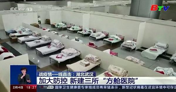 Trung Quốc biến phòng tập thể dục thành bệnh viện dã chiến