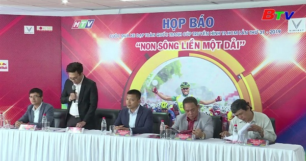 Họp báo Giải xe đạp truyền hình thành phố Hồ Chí Minh lần thứ 31