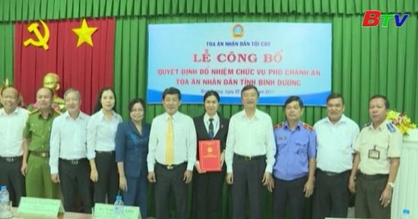 Công bố và trao quyết định Phó Chánh án Tòa án Nhân dân tỉnh Bình Dương