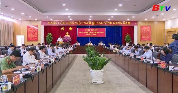 Rà soát các công việc cuối cùng để tổ chức thật tốt Đại hội lần  thứ XI Đảng bộ tỉnh