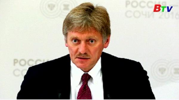 Nga lấy làm tiếc vì đối thoại với Mỹ không tiến triển