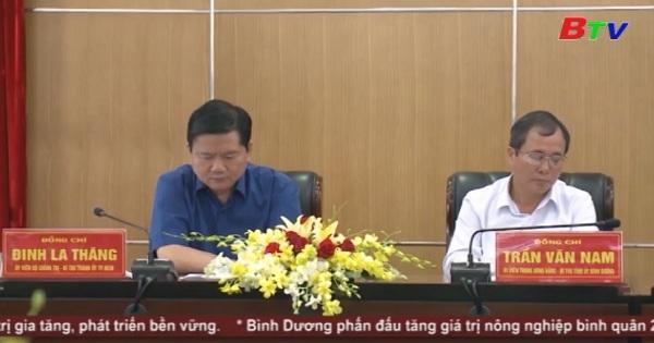Đoàn lãnh đạo Thành phố Hồ Chí Minh thăm và làm việc tại Bình Dương