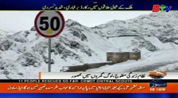 Tuyết rơi dày tại miền Bắc Ấn Độ và Pakistan