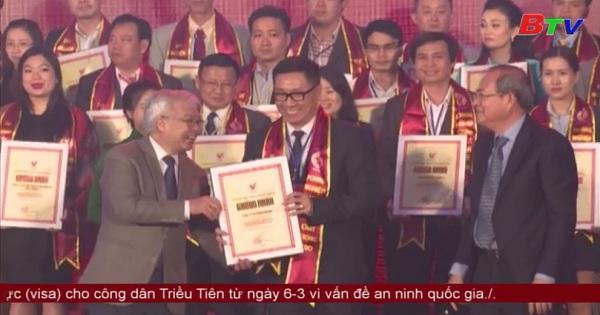 Công bố hàng Việt Nam chất lượng cao năm 2017