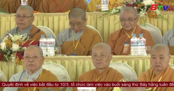 Đại lễ tưởng niệm Thánh tổ Ni Đại Ái Đạo