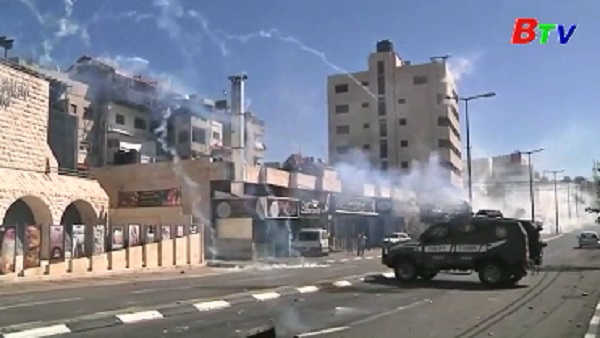 Palestine tuyên bố Ngày Quốc tang
