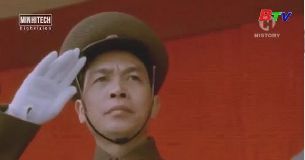 Tên tuổi Đại tướng Võ Nguyên Giáp gắn liền với chiến thắng lẫy lừng Điện Biên Phủ