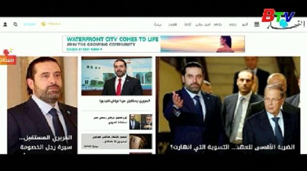 Thủ tướng Liban bất ngờ từ chức