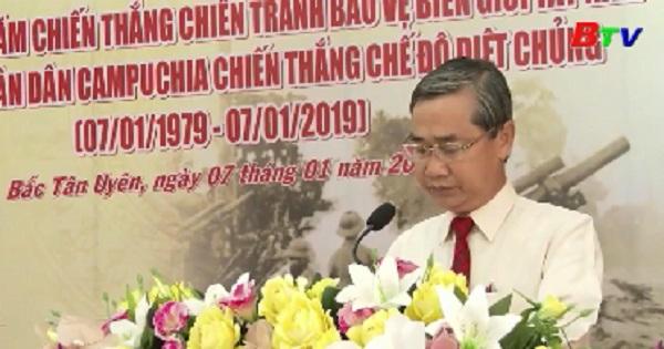 Huyện Bắc Tân Uyên họp mặt kỷ niệm 40 năm chiến thắng chiến tranh Biên giới Tây Nam