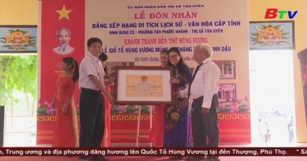 Đình thần Bưng Cù, thị xã Tân Uyên đón nhận Bằng xếp hạng di tích lịch sử - văn hóa cấp tỉnh