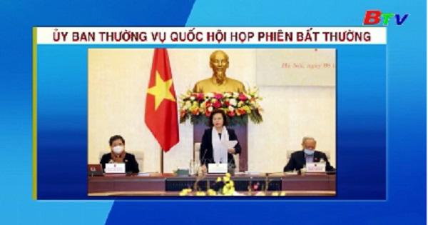 Ủy ban Thường vụ Quốc hội họp phiên bất thường