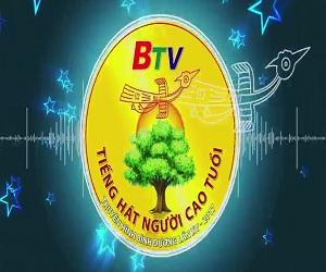 Liên hoan Tiếng hát Người Cao tuổi Truyền hình Bình Dương XV năm 2017