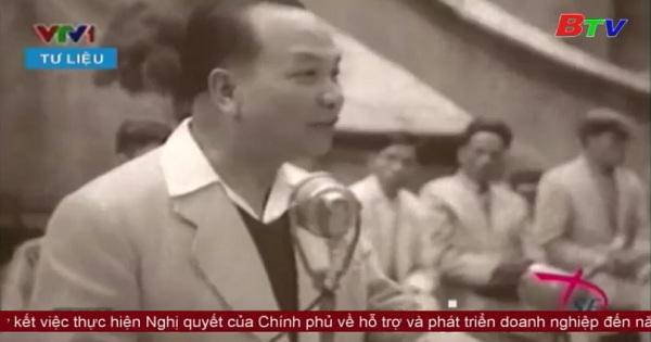 Kỷ niệm 110 năm Ngày sinh Tổng Bí thư Trường Chinh (9/2/1907 - 9/2/2017)