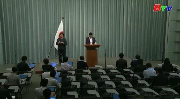 Nhật Bản kêu gọi Iran không vi phạm các điều khoản của thỏa thuận hạt nhân