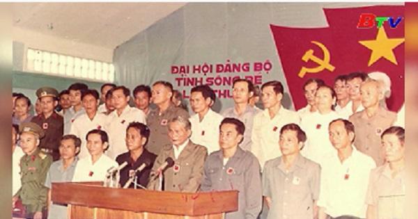 Đại hội Đảng bộ tỉnh Sông Bé lần IV