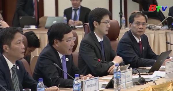 Hội nghị Liên Bộ trưởng Ngoại giao kinh tế APEC lần thứ 29