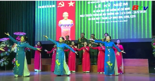 Bình Dương kỷ niệm 60 năm Ngày truyền thống Bộ đội Trường Sơn