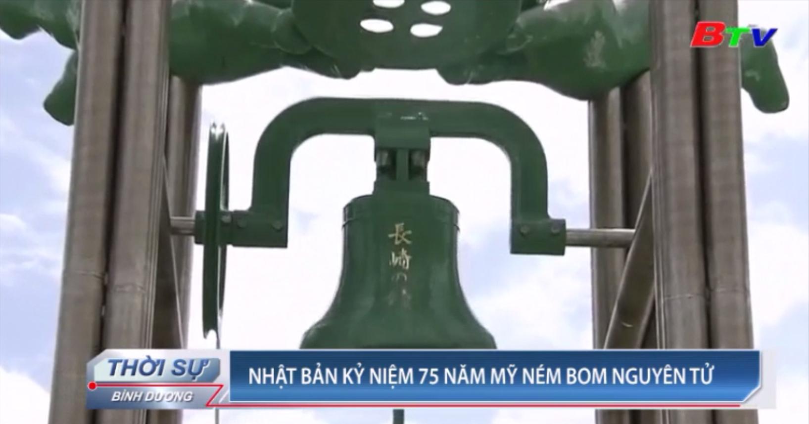 Nhật Bản kỷ niệm 75 năm Mỹ ném bom nguyên tử