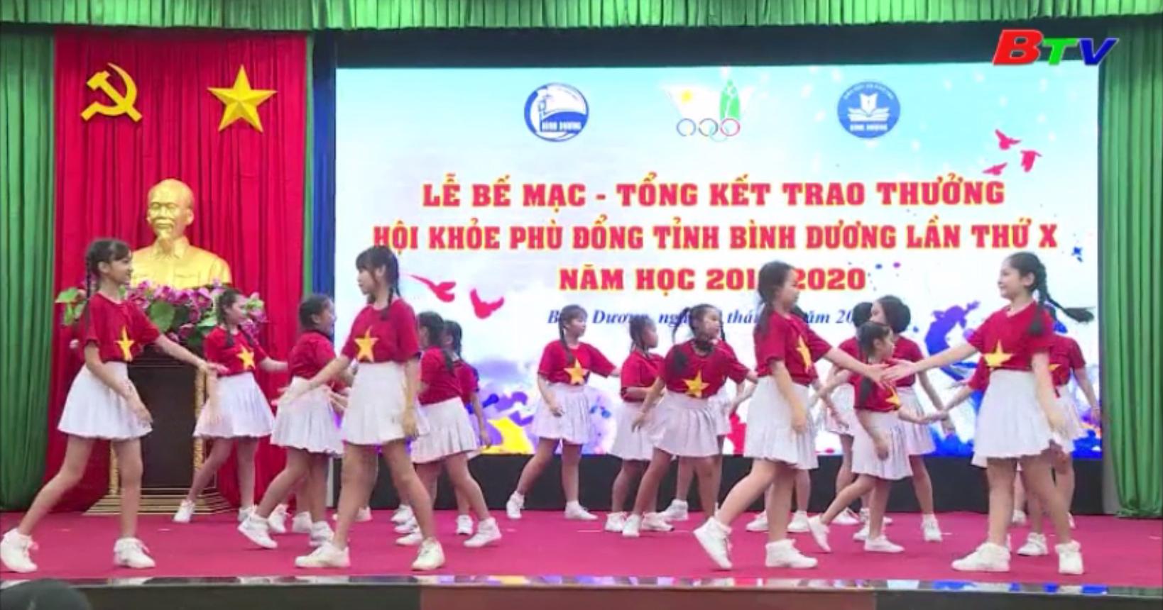 Lễ tổng kết, trao thưởng HKPĐ tỉnh Bình Dương lần thứ X