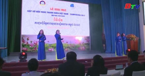Giao lưu hữu nghị thanh niên Việt Nam - Campuchia