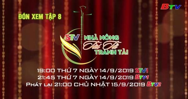 Gameshow|| Nhà nông Tài tử Tranh tài (tập 8)