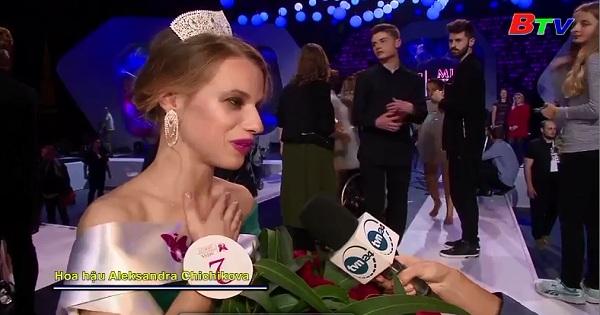 Nữ sinh viên Belarus đăng quang Miss  Wheelchair World lần thứ nhất