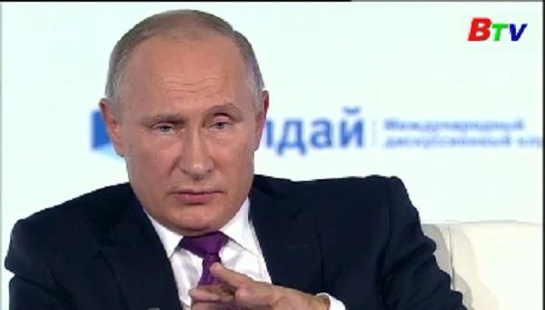 Nga ủng hộ thành lập khu vực thương mại tự do Châu Á - Thái Bình Dương