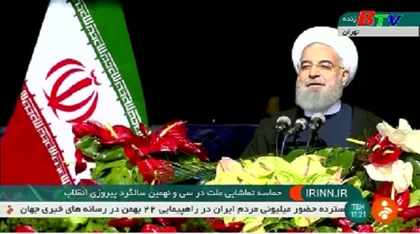 Tổng thống Hassan Rouhani kêu gọi một năm đoàn kết ở Iran