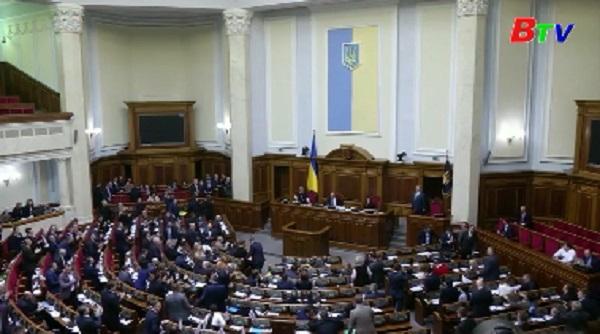 Ukraine cam kết thúc đẩy việc gia nhập EU, NATO