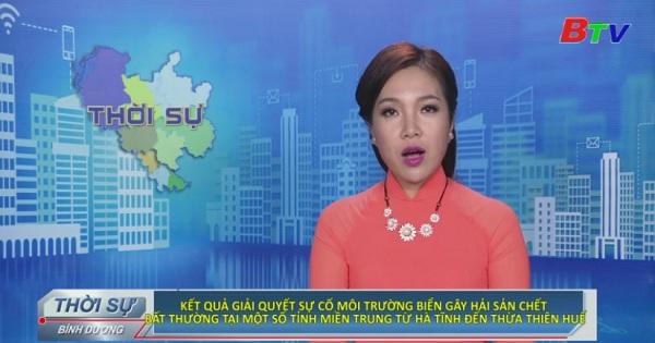 Kết quả giải quyết sự cố môi trường biển gây hải sản chết bất thường tại một số khu vực miền Trung từ Hà Tĩnh đến Thừa Thiên Huế