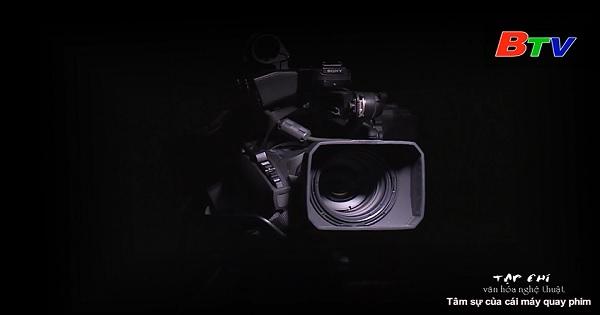 Tâm sự của máy quay phim