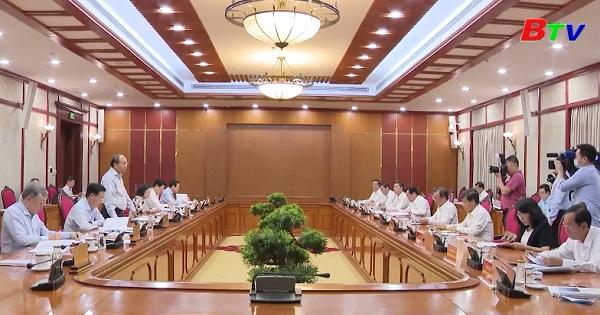 Bình Dương chuẩn bị tốt Đại hội Đảng Bộ tỉnh lần thứ XI
