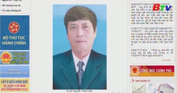 Khởi tố, bắt tạm giam bị can Nguyễn Thanh Hóa về tội tổ chức đánh bạc
