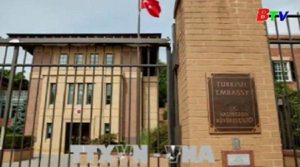 Thổ Nhĩ Kỳ cảnh báo đáp trả Mỹ