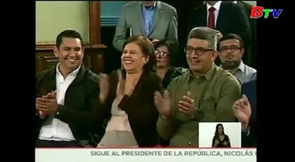 Venezuela phản đối cơ chế TIAR đe dọa sự toàn vẹn của các dân tộc Mỹ Latinh