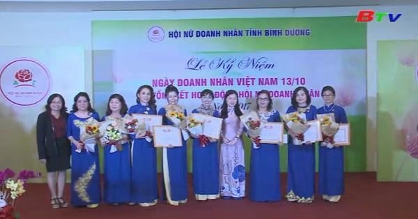 Hội Nữ Doanh nhân tỉnh Bình Dương kỷ niệm ngày thành lập Hội Doanh nhân Việt Nam
