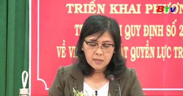 Thuận An tổ chức Hội nghị đánh giá tình hình thực hiện Nghị quyết năm 2019