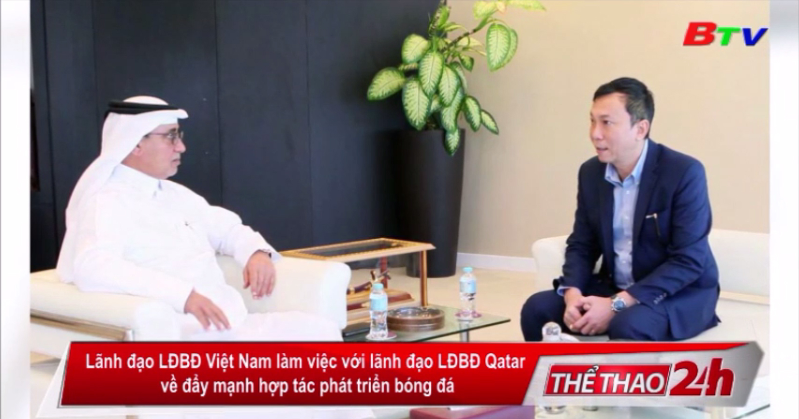 Lãnh đạo LĐBĐ Việt Nam làm việc với lãnh đạo LĐBĐ Qatar về đẩy mạnh hợp tác phát triển bóng đá