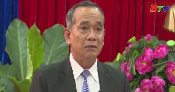 Hội đồng Nhân dân tỉnh Bình Dương khóa XIV khai mạc Kỳ họp lần thứ tư