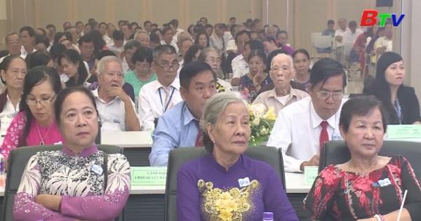 Ngành giáo dục Bình Dương kỷ niệm 35 năm ngày Nhà giáo Việt Nam (20/11/1982 - 20/11/2017)