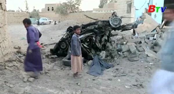 LHQ kêu gọi tạo điều kiện cho các hoạt động cứu trợ tại Yemen